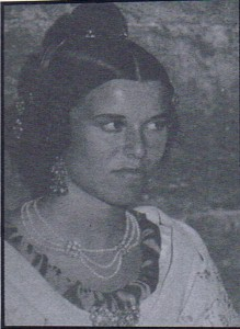 fm1981
