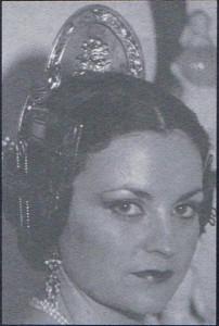 fm1984
